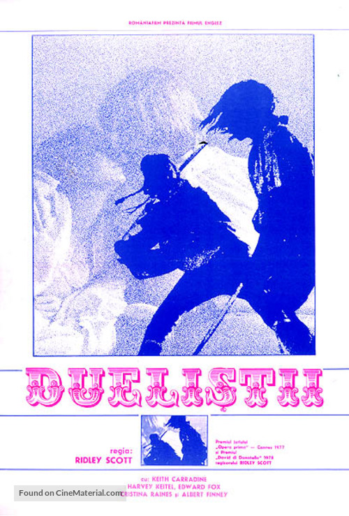 The Duellists - Romanian Movie Poster