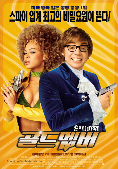 Austin Powers in Goldmember - South Korean Movie Poster