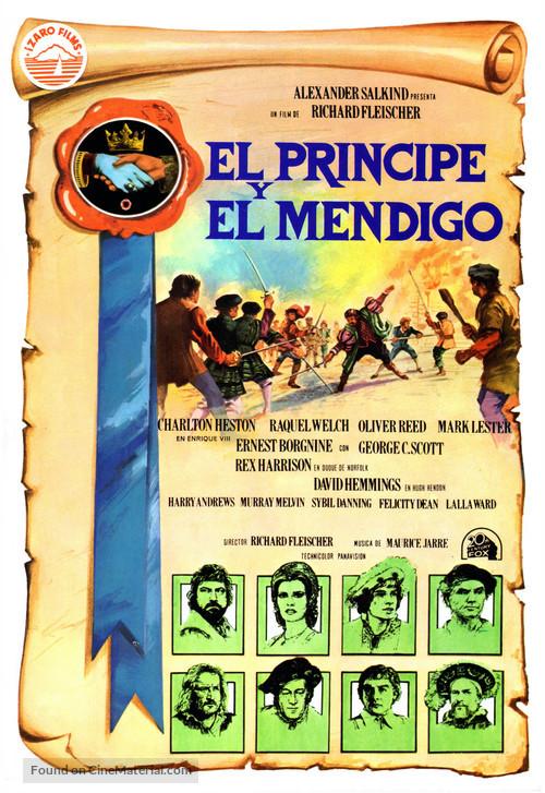 Crossed Swords - Spanish Movie Poster