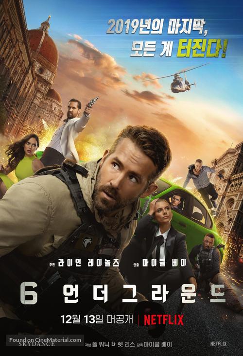 6 Underground - South Korean Movie Poster