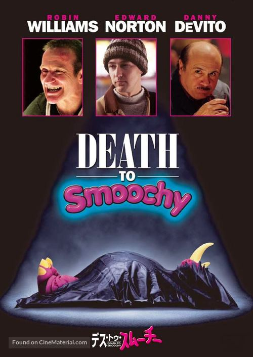 Death to Smoochy - Japanese Movie Cover