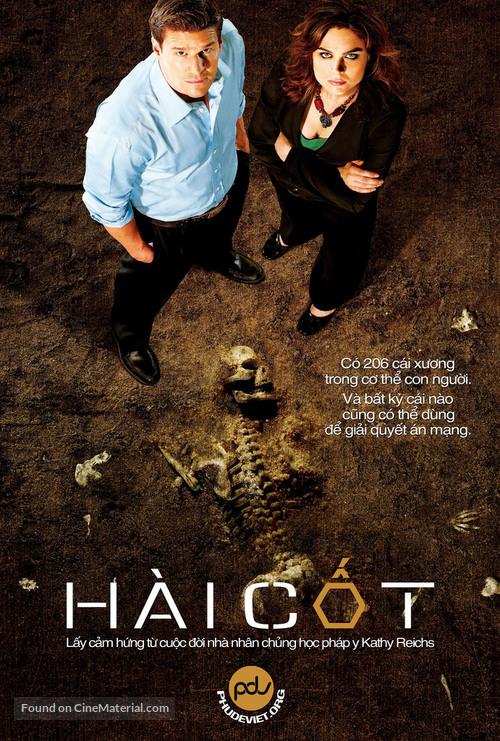 """Bones"" - Vietnamese Movie Poster"