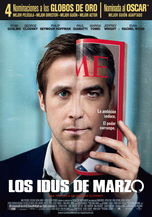 The Ides of March - Spanish Movie Poster