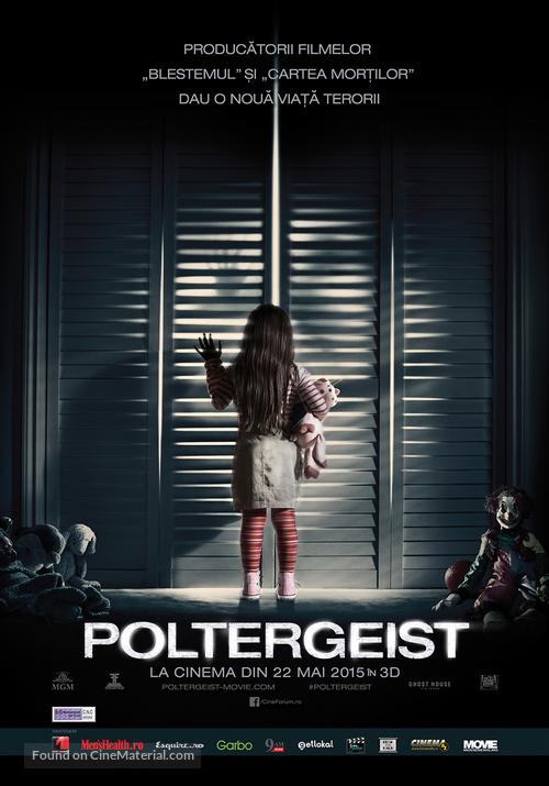 Poltergeist - Romanian Movie Poster