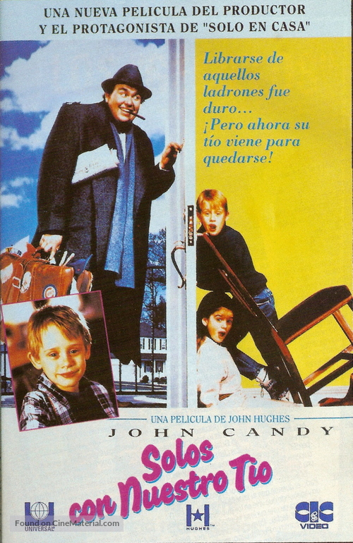 Uncle Buck - Spanish VHS movie cover