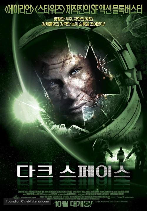 Stranded - South Korean Movie Poster