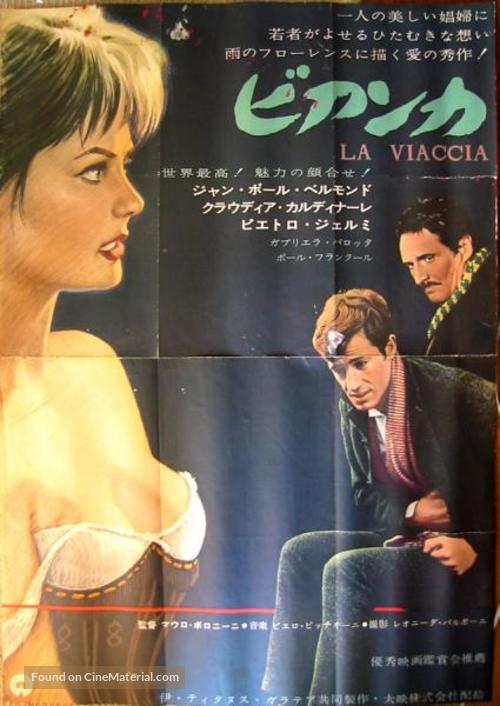 La viaccia - Japanese Movie Poster