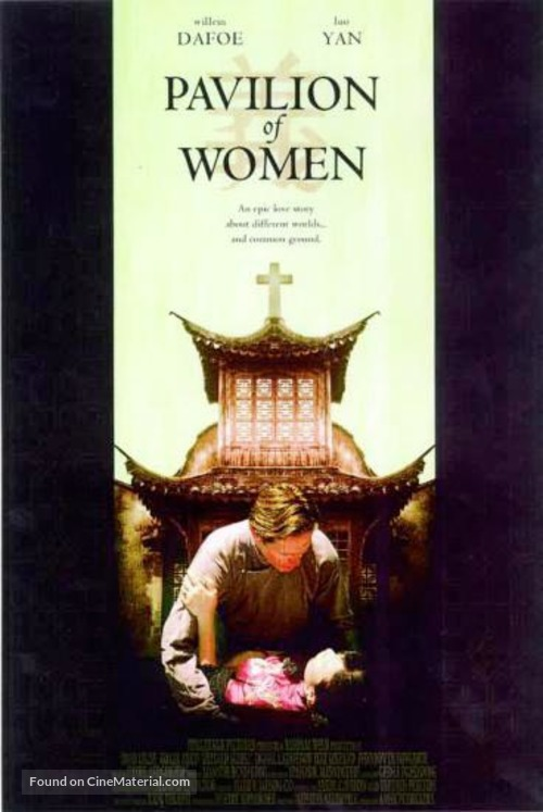 Pavilion of Women - Movie Poster