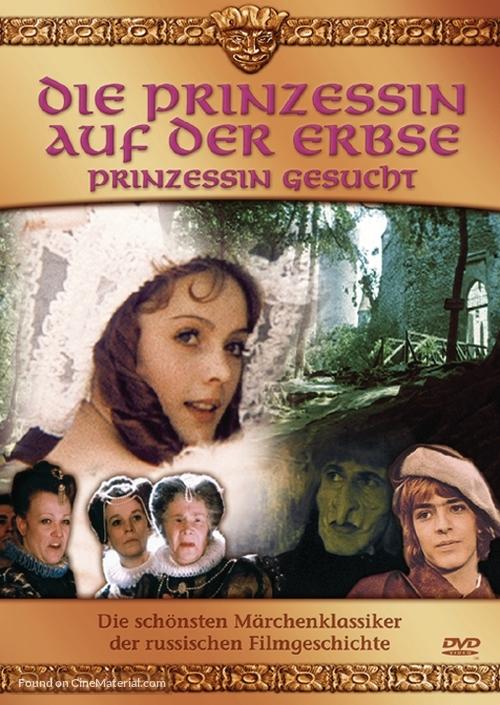 Printsessa na goroshine - German Movie Cover