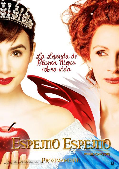 Mirror Mirror - Chilean Movie Poster