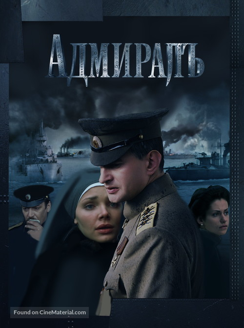 Admiral - Russian Movie Poster