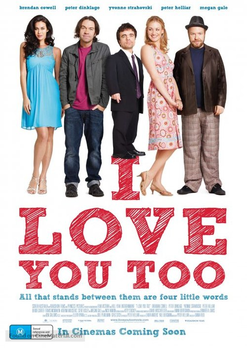 I Love You Too - Australian Movie Poster