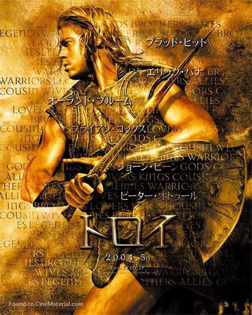 Troy - Japanese Teaser movie poster