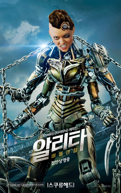 Alita: Battle Angel - South Korean Movie Poster