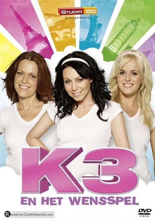 """Hallo K3!"" - Belgian DVD movie cover"