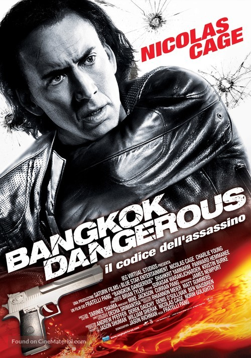 Bangkok Dangerous - Italian Movie Poster