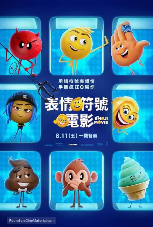 The Emoji Movie - Taiwanese Movie Poster