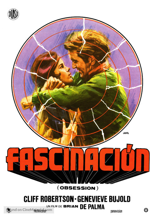 Obsession - Spanish Movie Poster
