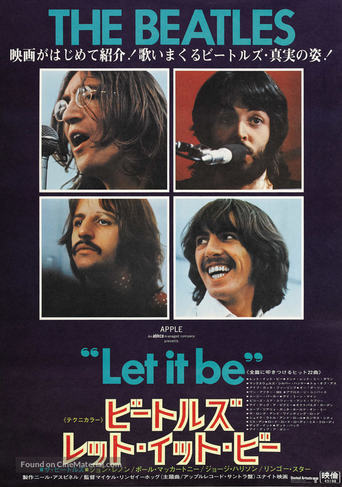 Let It Be - Japanese Movie Poster