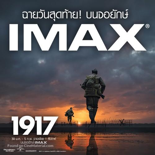 1917 - Thai Movie Poster