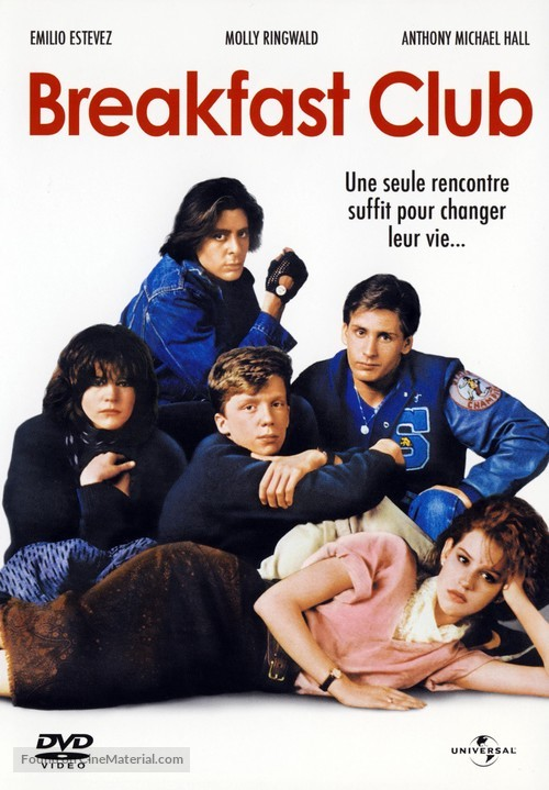 The Breakfast Club - French DVD movie cover