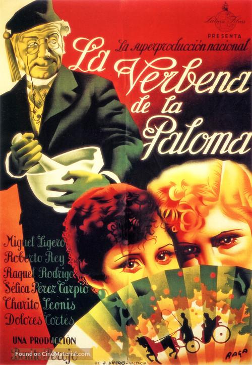 La verbena de la Paloma - Spanish Movie Poster