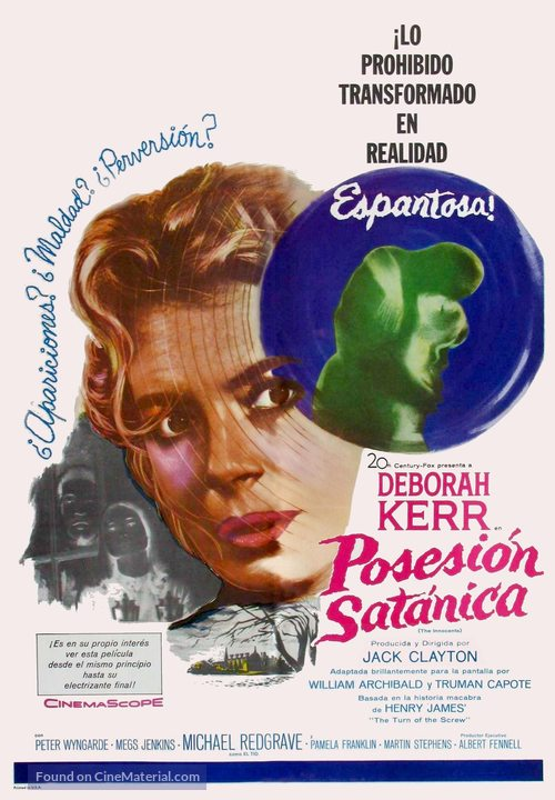 The Innocents - Argentinian Movie Poster