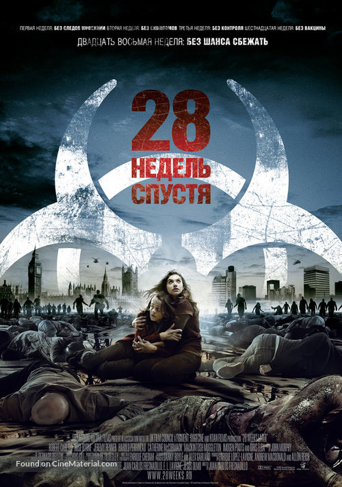 28 Weeks Later - Russian Theatrical movie poster