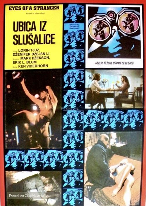 Eyes of a Stranger - Polish Movie Poster