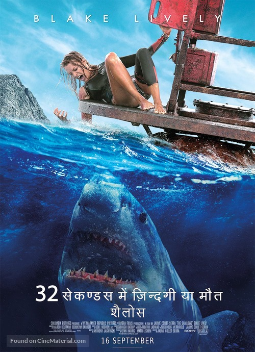 The Shallows - Indian Movie Poster