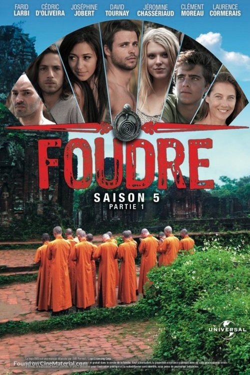 """""""Foudre"""" - French DVD movie cover"""