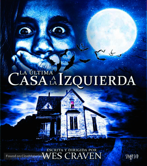 The Last House on the Left - Spanish Movie Cover