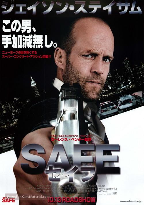 Safe - Japanese Movie Poster