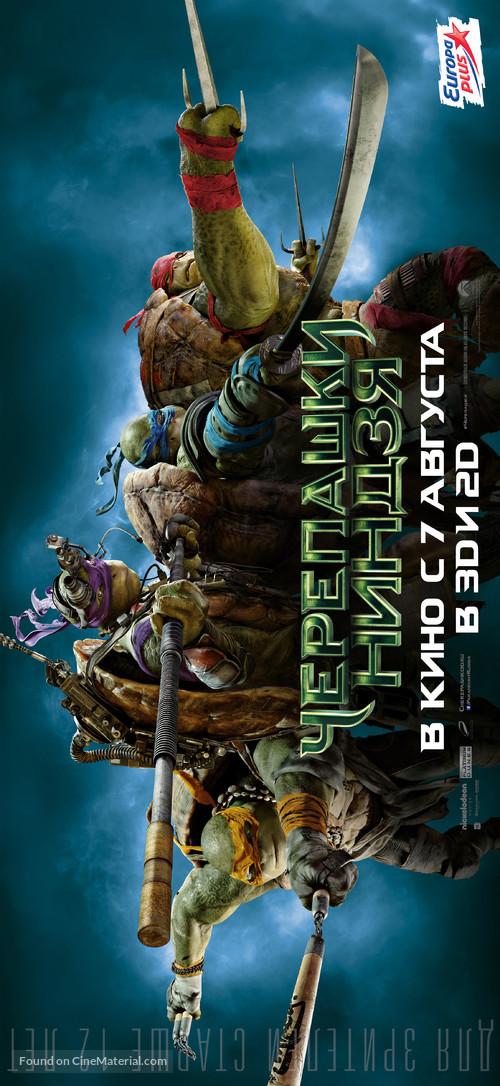 Teenage Mutant Ninja Turtles - Russian Movie Poster