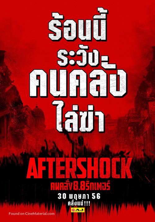 Aftershock - Thai Movie Poster