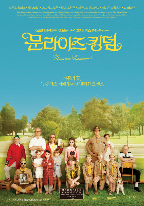 Moonrise Kingdom - South Korean Movie Poster