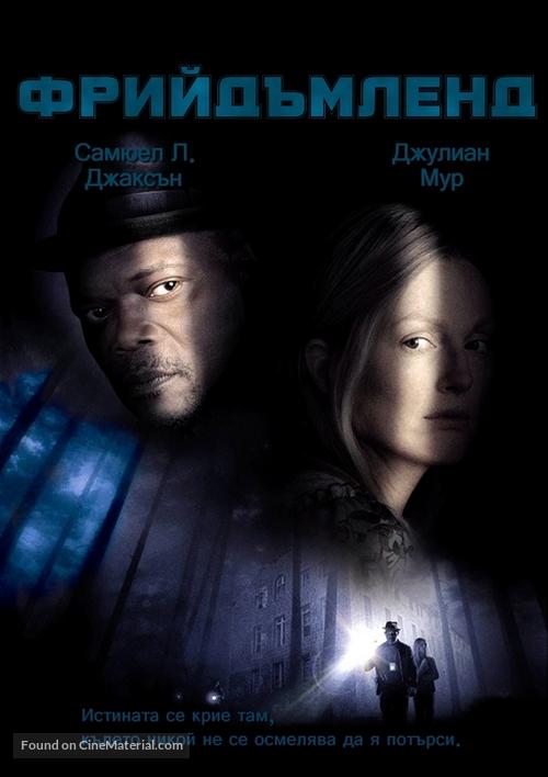 Freedomland - Bulgarian DVD movie cover
