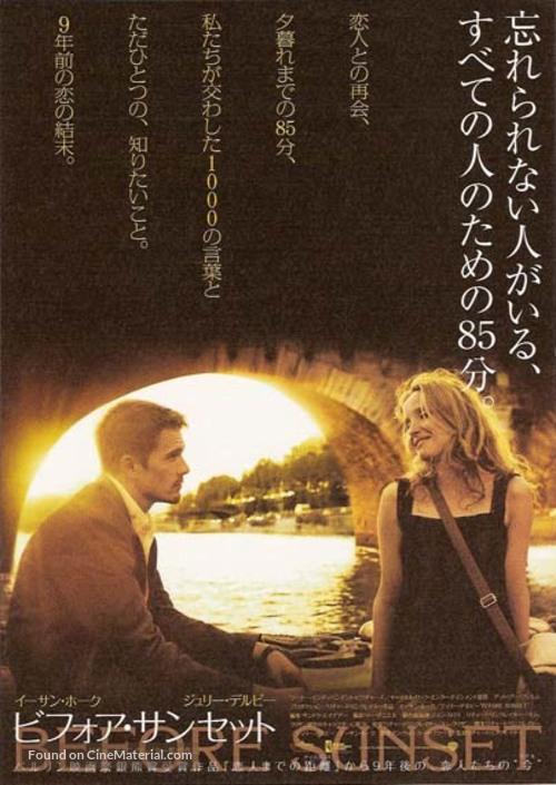 Before Sunset - Japanese Movie Poster