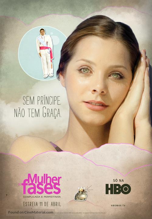 """Mulher de Fases"" - Brazilian Movie Poster"