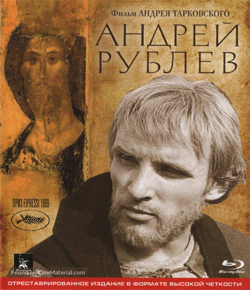 Andrey Rublyov - Russian Movie Cover