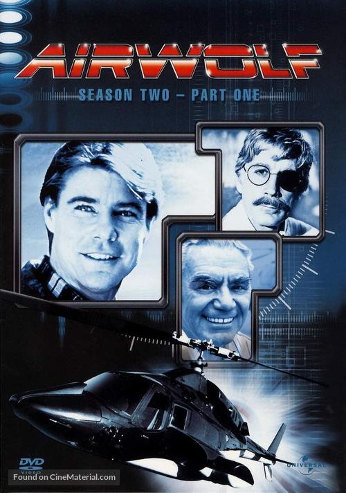 """""""Airwolf"""" - German DVD movie cover"""