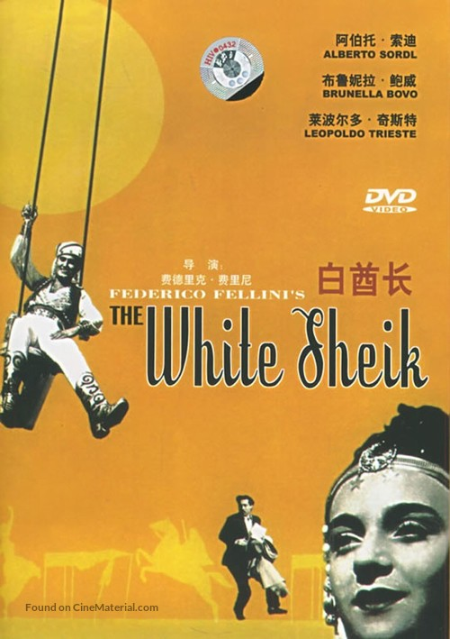 Lo sceicco bianco - Chinese DVD movie cover
