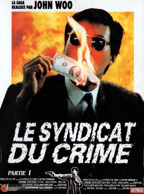 Ying hung boon sik - French Movie Poster