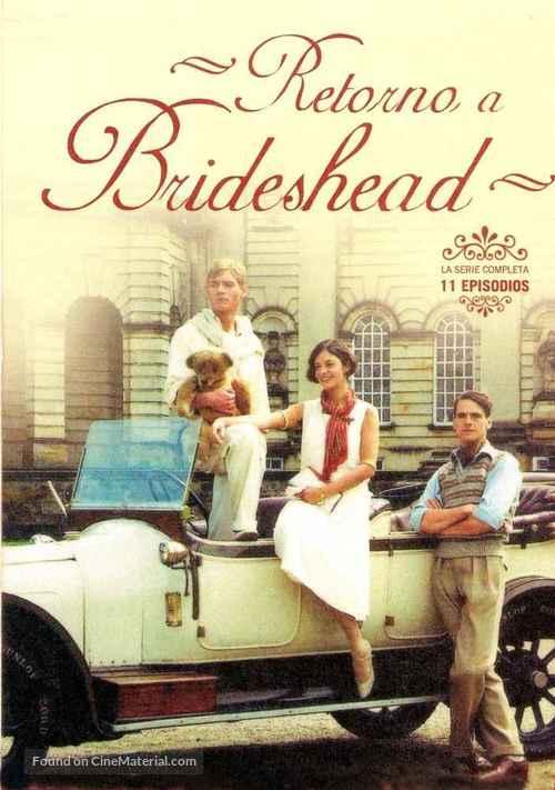 """Brideshead Revisited"" - Spanish Movie Cover"