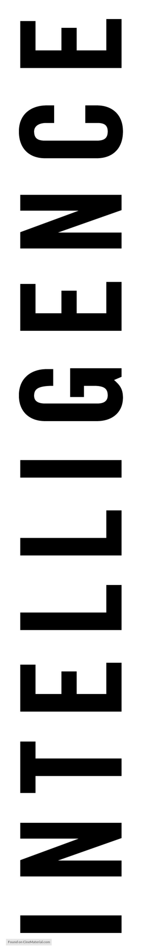 """""""Intelligence"""" - Logo"""