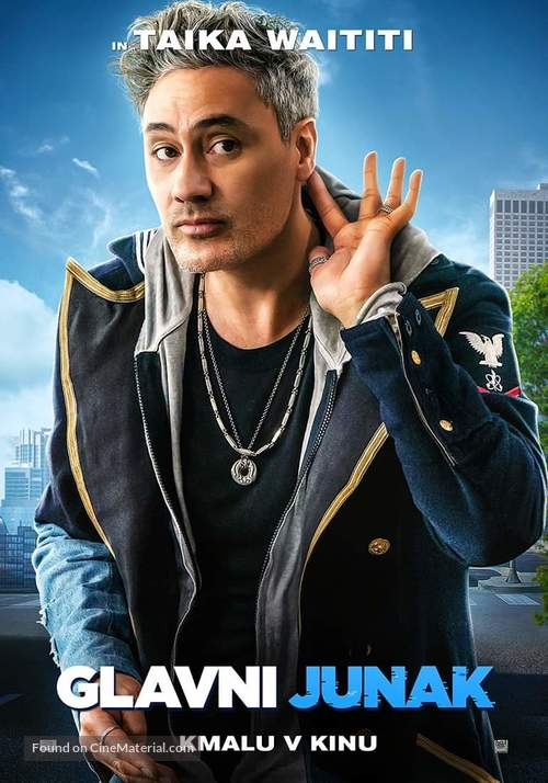 Free Guy - Slovenian Movie Poster