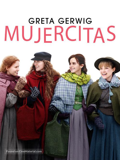 Little Women - Spanish Video on demand movie cover
