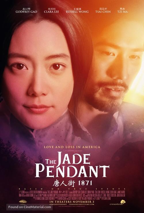 Download Film The Jade Pendant 2017