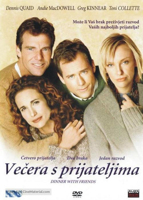 Dinner with Friends - Croatian DVD movie cover