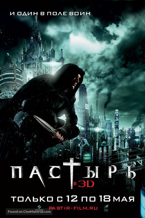 Priest - Russian Movie Poster
